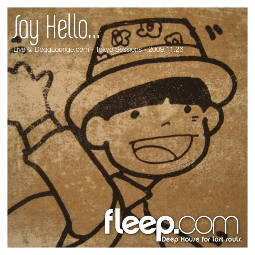 say_hello