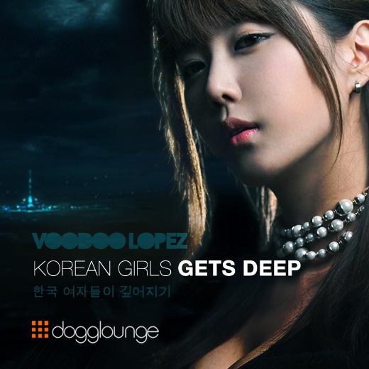 koreangirlsdeep